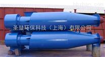 多管旋風收塵器