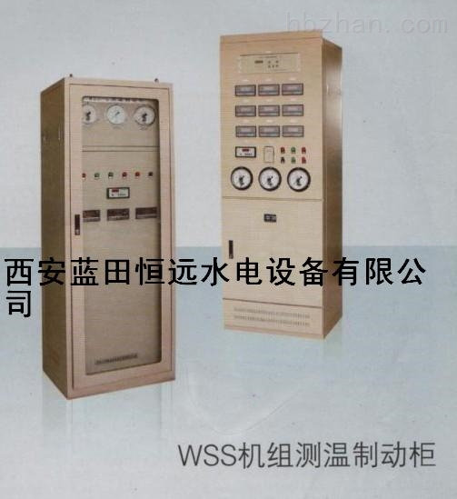 测温测速制动柜WSZP型测温测速制动控制柜体材质