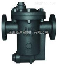 CS45H倒置桶式蒸汽疏水阀