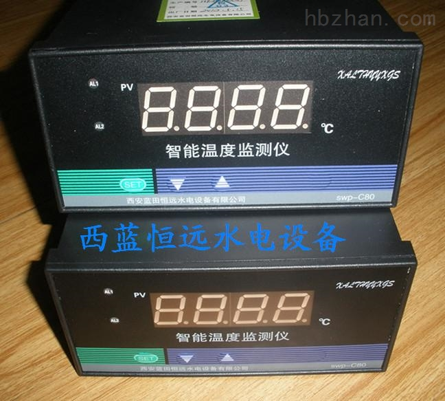 智能数字温度控制仪WP-C温度监测仪WP-C-8多用化温度监测显示仪