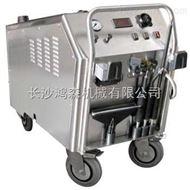 湖南工业吸尘器