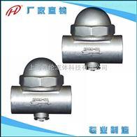CS17H可调双金属片式蒸汽疏水阀