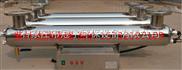 西宁紫外线消毒器|紫外消毒设备