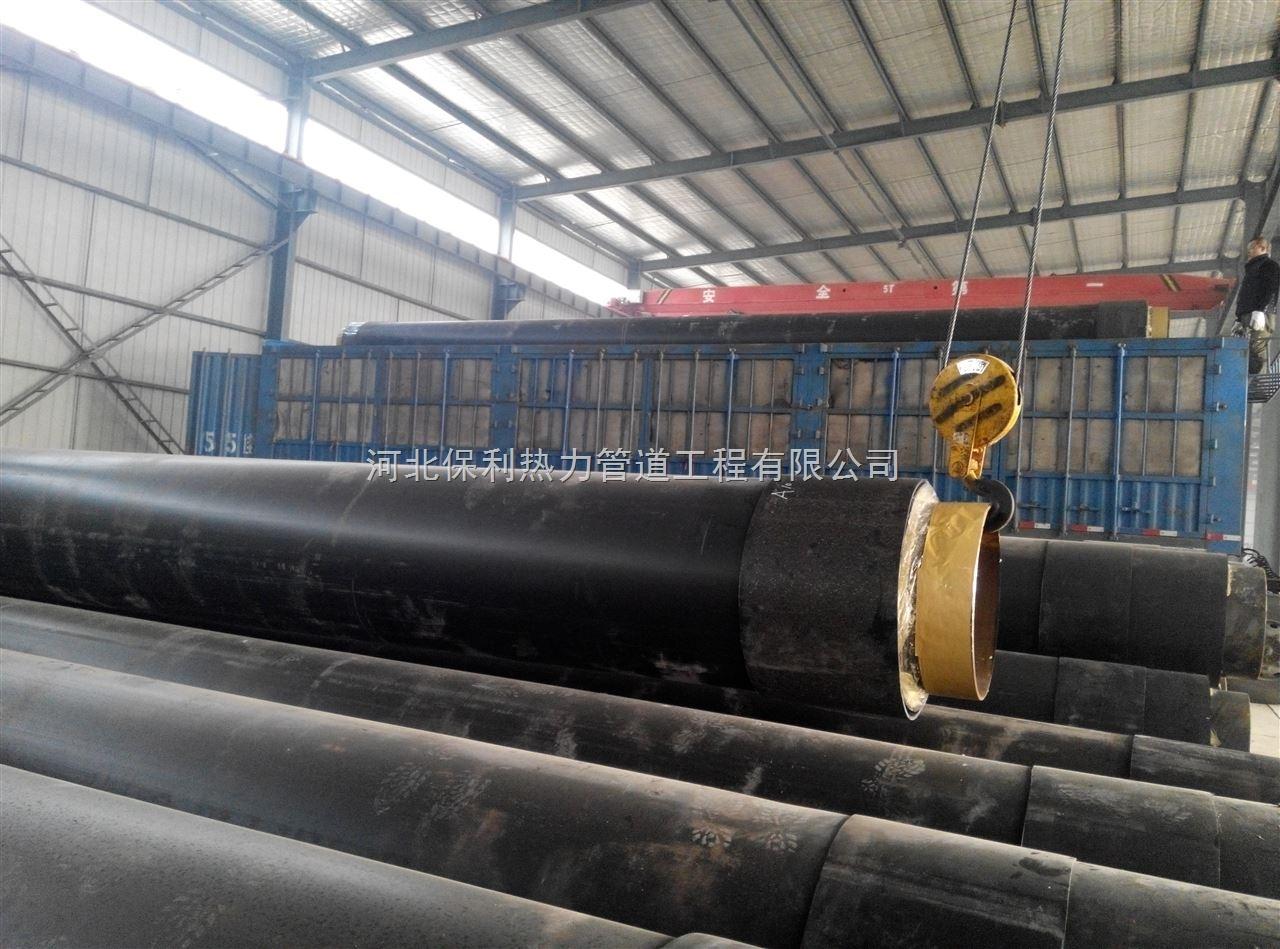 热力输送-预制蒸汽保温管