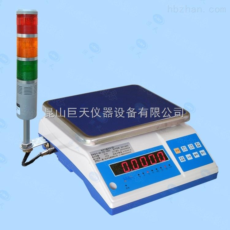 30公斤电子秤,30公斤樱花wn-v3e带报警的电子桌称