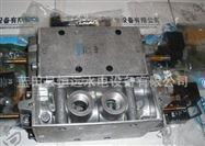 机组制动双向气动通断控制JMFH-5-1/2双电控电磁阀