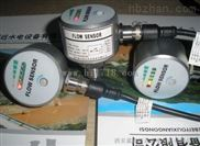 冷卻水水流監視FCS11-YK-T31熱導式流量開關熱擴散原理