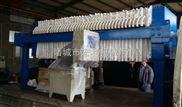 污泥板框压滤机厂家供应