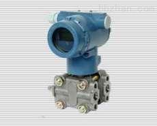 MDM-3051DP差压变送器恒远水电设务有限公司