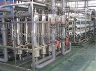 电镀厂污水处理设备厂家