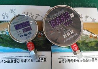 接点压力差压值测控MPM484ZL数字型压力变送控制器
