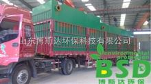 畜禽养殖污水处理装置