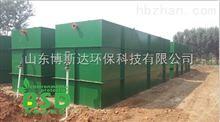 鸭棚养殖专用鸭棚污水处理设备
