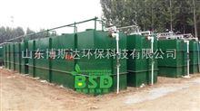 博斯达屠宰厂污水处理设备