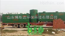 畜牧养殖污水处理设备