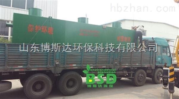 肉鸭养殖废水处理设备
