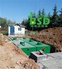 博斯达养牛厂污水处理设备