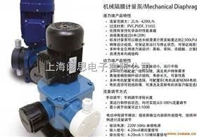 NPA0002SR1MBN美国海王星计量泵/经销批发海王星隔膜泵NPA0002SR1MBN