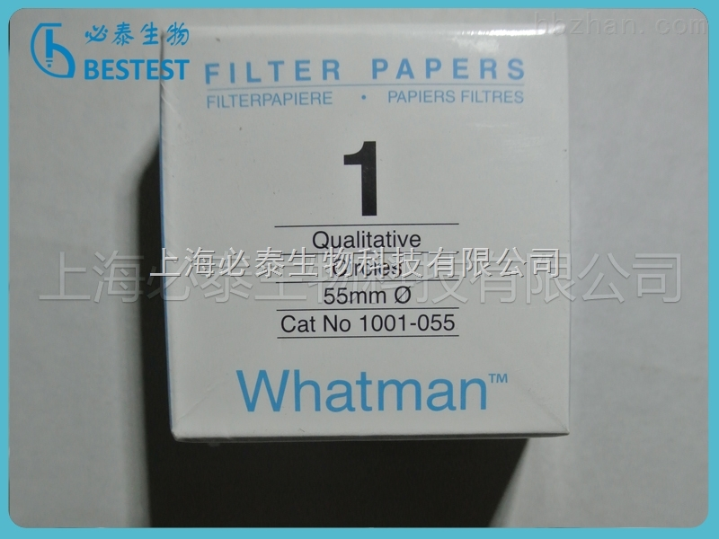 whatman Grade 1定性滤纸 GR 1