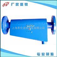 CF41--蒸汽汽水分离器