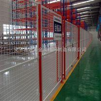 围挡采用铁丝网用在工厂四周或车间隔断