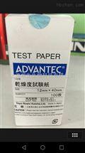 ADVANTEC干燥度试验纸TEST PAPER 12mm×40mm