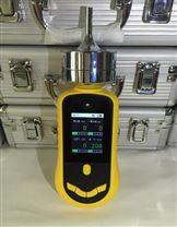 泵吸式甲醇氣體檢測儀