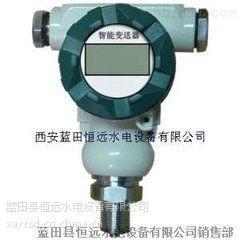 南京蜗壳进口压力XPT133型压力变送器厂家报价