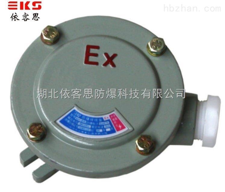 ah-g3/4直角二通铝合金防爆接线盒