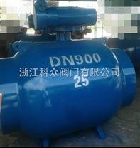 鄭州高壓焊接球閥報價/濟南高壓焊接球閥型號