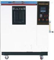 HUS--120防鏽油脂箱滿足各種使用要求