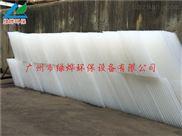 环保蜂窝斜管