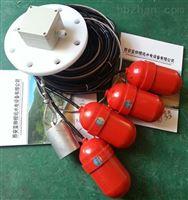 济南FL-B-C-3电缆浮球液位控制器新品发布