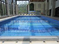 标准游泳池水处理设备厂家