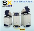日本TOMY快速自动高压灭菌器SX-300/SX-500/SX-700