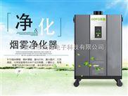 焊锡烟雾净化器车间电路板焊接烟雾过滤机