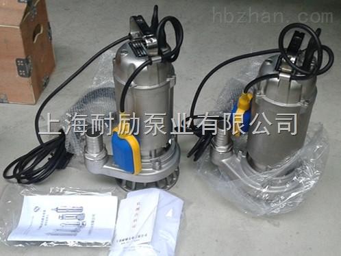 不锈钢潜水泵(配浮球开关)