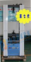 關門彈簧壓縮試驗機  關門彈簧壓力測試機