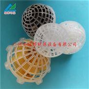 悬浮填料厂家/多孔球型悬浮填料