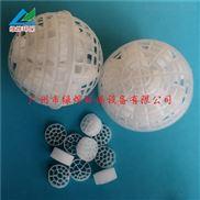 80 悬浮球|100生物球|150多孔悬浮球填料
