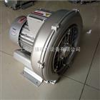 0.2KW旋涡高压气泵
