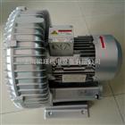 2.2KW旋涡气泵-漩涡式高压气△泵
