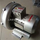 0.4KW漩涡气泵_1/2HP旋涡气泵