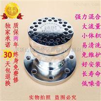 鼎静DDS-B-100蒸汽加热消音器