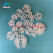 綠燁環保多面空心球/廢氣塔填料/阻力小