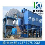 河南新乡除尘设备、熟料破碎机布袋除尘器厂家、zui低价格