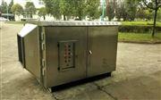 工业车间废气臭气净化处理设备