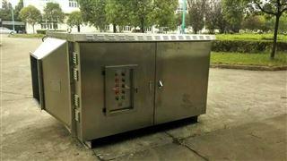 鱼粉车间废气处理设备