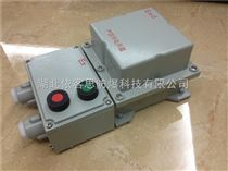 BQD51-40防爆电磁起动器电机控制IP65