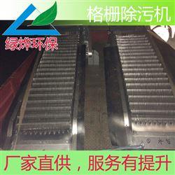 广东回旋式机械格栅